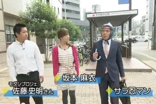 NIB長崎国際テレビ「新第12回 20代から始められる不動産経営」