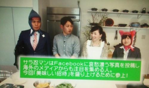 BTVケーブルテレビ「美味しい招待」