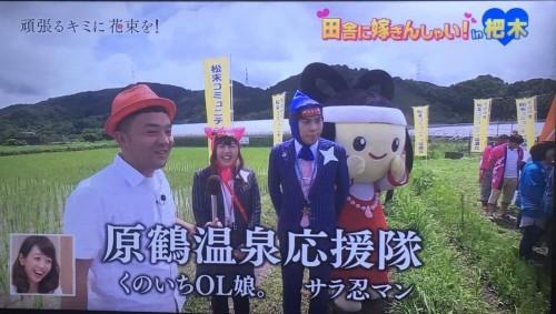 FBS福岡放送「頑張るキミに花束を!」