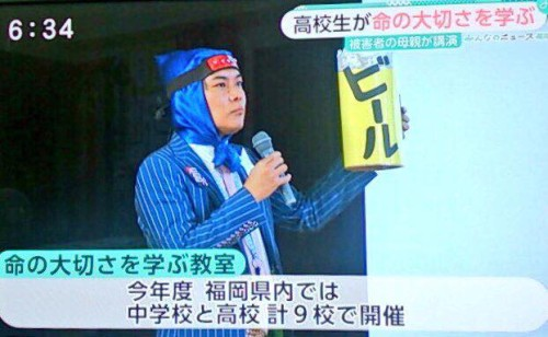 TNCテレビ西日本「みんなのニュース」