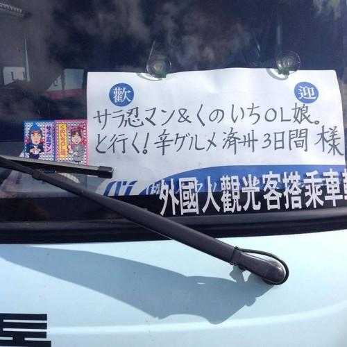 済州島ツアー_02