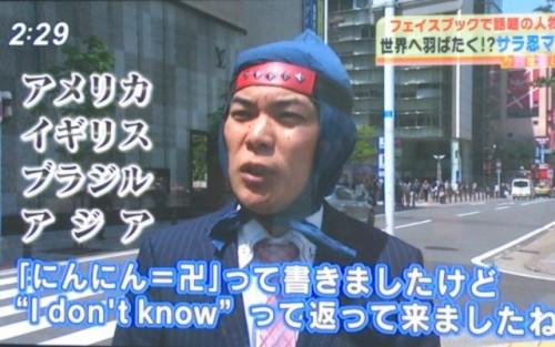 RKB毎日放送「今日感テレビ」
