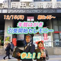 郵便局イベント_03