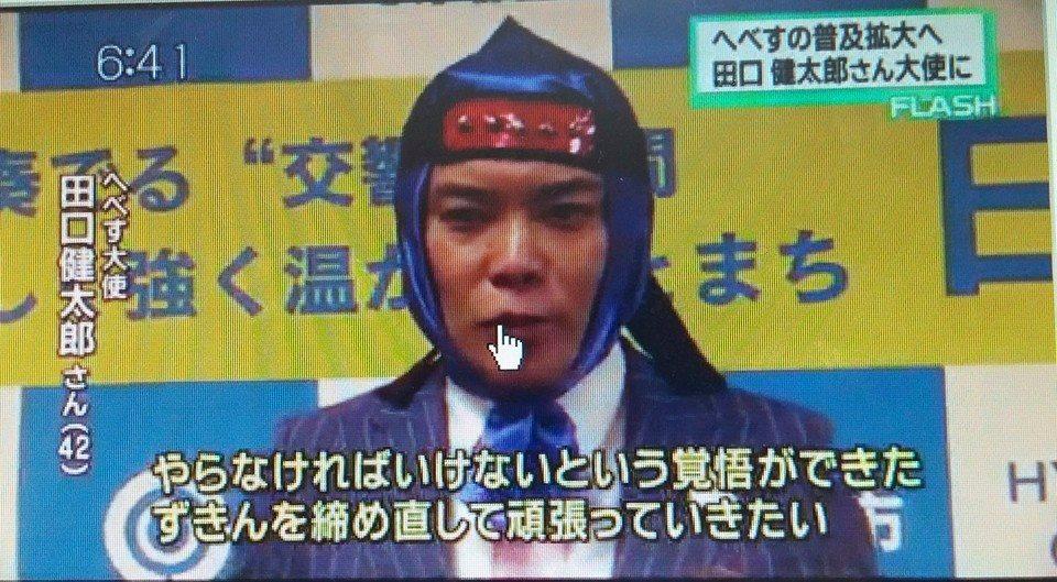 ニュース_03