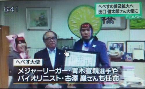 MRT宮崎放送「MRTニュース Next」