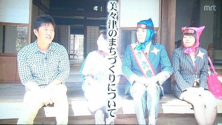 宮崎放送 MRTあるあるセブン「へべす大使サラ忍マンと日向市探索!」