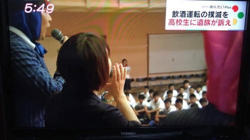 FBS福岡放送「めんたいPlus」