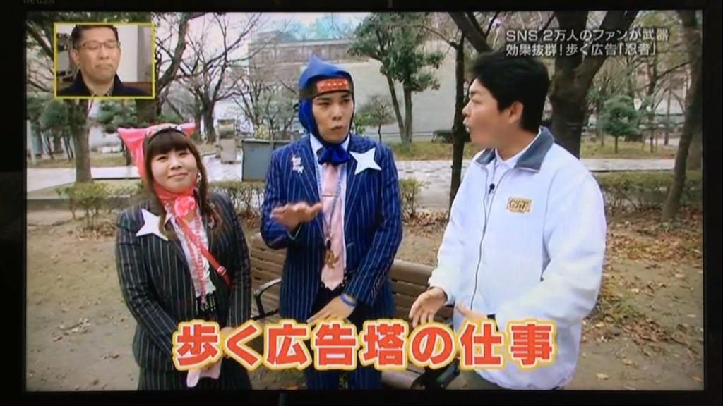 TVQ九州放送「ぐっ!ジョブ」