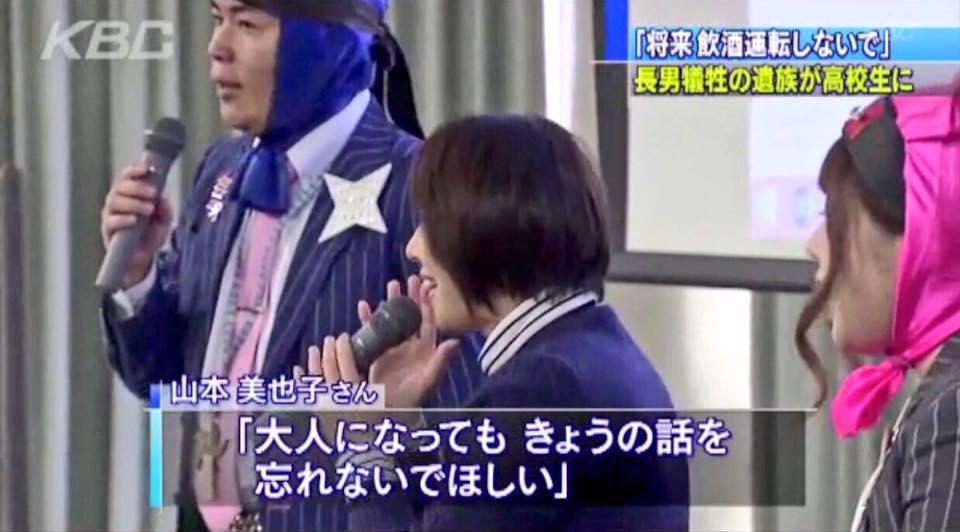 KBC九州朝日放送「KBCニュースピア」