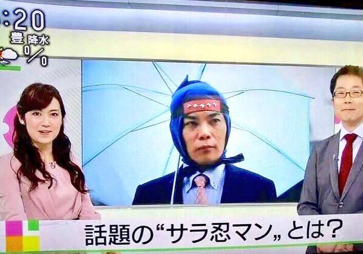 NHK「おはよう日本」で全国放送