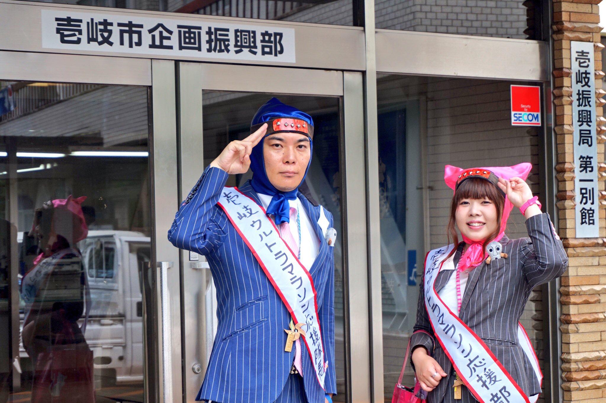 壱岐ウルトラマラソン